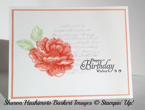 Stippled Blossom OLC