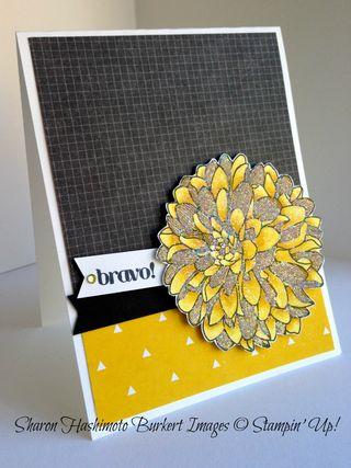 Regarding Dahlias Daffodil Delight Blendabilities Glittered side view