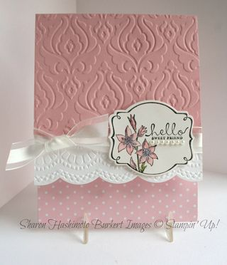 Delicate details weekly deal 6-17