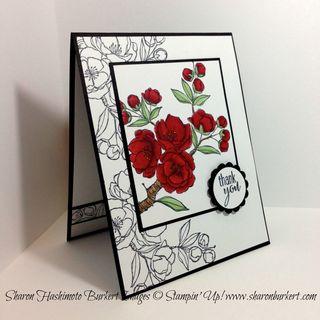 150126 Indescribable Gift side www.sharonburkert.com