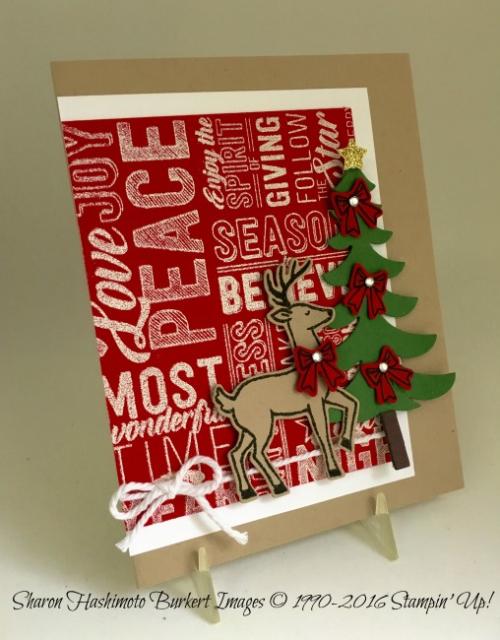 Santa's Sleigh & Merry Medley side