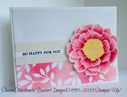 Blended Bloom 15-03-28