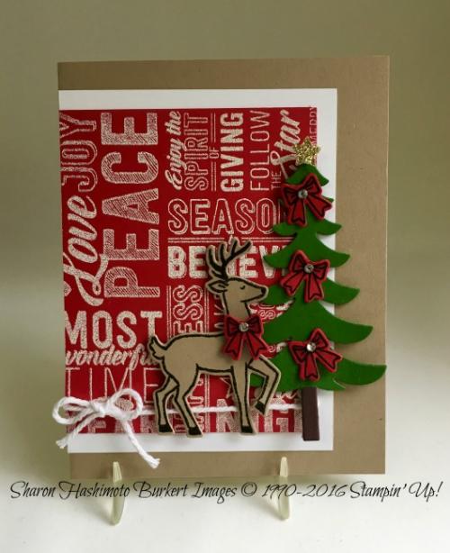 Santa's Sleigh Merry Medley stamp set www.sharonburkert.com