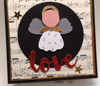 SDBH 1116 love