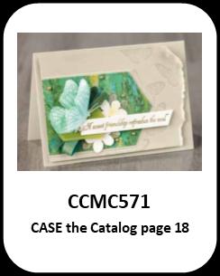 CCMC571