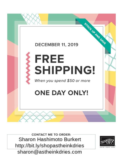 12.11.19_FLYER_FREESHIPPING_NA-US (1)