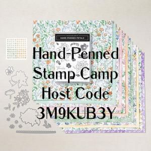 HostCode-HandPennedCamp