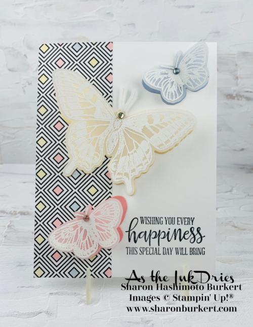 ButterflyBrilliance-TrueLoveDSP